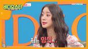 ※최초공개※ 최송현 결혼부터 혜림의 임신?!
