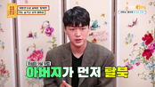 한국에서 산 지 10년째! 탈북민임을 숨기게 된 이유는? | KBS Joy 210621 방송