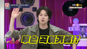 ㄴ(°0°)ㄱ 발매 4일 만에 1위를 달성한 힛트쏭은?   KBS Joy 210122 방송