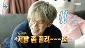 """""""은석아~ 제발 좀 플리즈~"""" 사고뭉치 막내아들 은석이와 엄마의 영통...☆, MBC 210122 방송"""