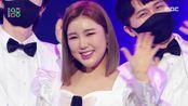 송가인 - 트로트가 나는 좋아요 (Song Gain - I Like Trot), MBC 210123 방송