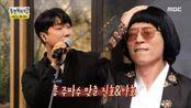 성덕이 된 유야호 ♡ SG워너비 <내사람> 라이브 무대♬ , MBC 210417 방송