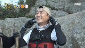 묵직한 통발...★ 보고도 믿기지 않은 광경!, MBC 210920 방송