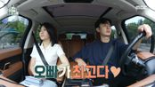 비현실적인 세계😂 서로 너무나도 다정한 남매!,MBC 210922 방송