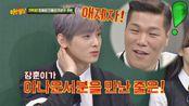 """서장훈 한 방 맥이는(!) 애제자 차은우🥊 """"아나운서분을 만난 줄은!""""   JTBC 210417 방송"""