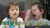 슈퍼맨이 돌아왔다 371회 티저 - 찐건나블리네 | KBS 방송