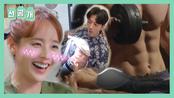[선공개] 어머 국민요정 유진, 기태영의 몸에 반해 결혼...? 낱낱이 밝혀지는 결혼 비하인드 스토리⭐️ | KBS 방송