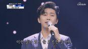 왠지 설레는 오늘 같은 밤✰ 영웅이와 '걷고 싶다'♪ TV CHOSUN 210122 방송