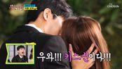 영웅♥가령의 키스신💋 『파리의 연인』 공개↗ TV CHOSUN 210922 방송