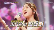 살벌했던 1:1 데스매치☠ 미성년자 최초 眞 김다현👑 TV CHOSUN 20210121 방송