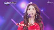 ✧대체 불가✦ 홍지윤 '오라'♪ 간드러지는 무대😍 TV CHOSUN 210225 방송