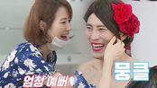 [감동] '매일 신혼' 김재우♥조유리, 꿀 뚝뚝 찐 사랑의 얼굴들!