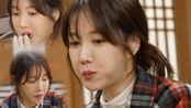 이지아, 신나는 DIY 과메기 쌈 먹방쇼☆