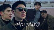 [사이다] 이제훈, 자비 없는 본격 악 응징 액션★