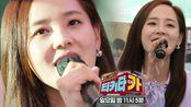 [선공개] 유진, 숨어듣는 명곡의 레전드 '차차' 라이브♬