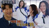 김종국, 송지효 '롤린' 무대에 미소 가득♡