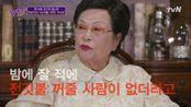 신혼생활 2년 차♥ 이수영 회장님이 결혼을 결심한 이유!?
