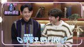 샛별 로맨스 브로맨스~ 하은&지플랫♡ 맞팔로 만난 사이인 두 사람~ 음색까지 최고! | KBS 210123 방송