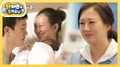 세상의 모든 엄마를 감동 시킨 스윗 연우의 일대기!   KBS 210418 방송